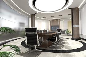New Office LightingSmall e1596987620118